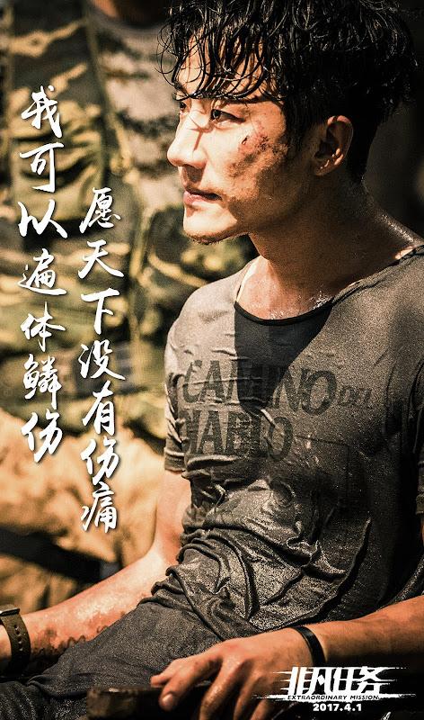 Extraordinary Mission China Movie