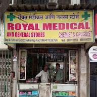 Royal Medical photo 3
