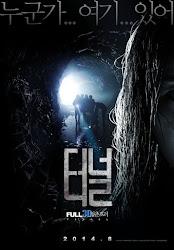 The Tunnel - Teo-neol 3D - Đường Hầm Chết