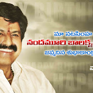 Balakrishna Birth Day Posters