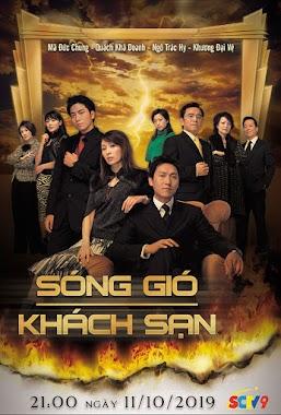 Sóng Gió Khách Sạn (SCTV9)