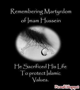 Shaheed Imam Ali Hussein  Image - 2