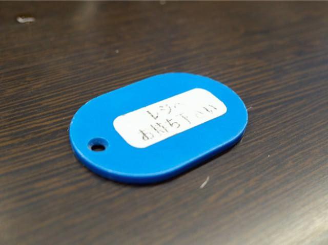 お会計の時にレジに持っていく、お得丼の青い札