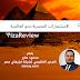 الاستثمارات المصرية..نحو العالمية