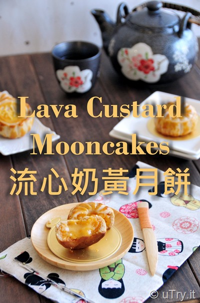 How to Make Salted Egg Yolk Lava Custard Mooncakes 流心奶黃月餅 - 中秋節食譜  http://uTry.it