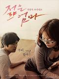 Phim Bà mẹ trẻ - Young Mother (2013)