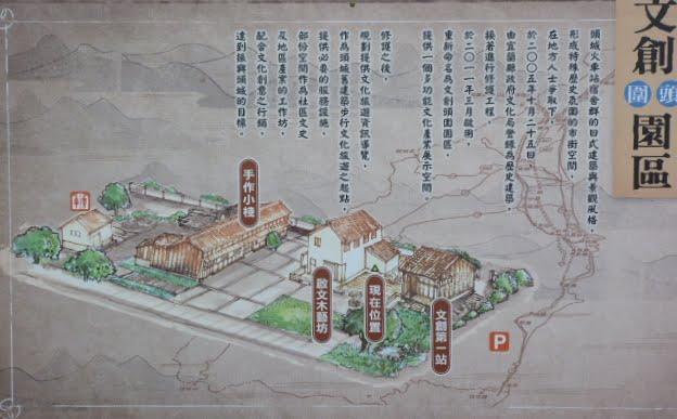 A 50 mètres de la gare de train de Toucheng