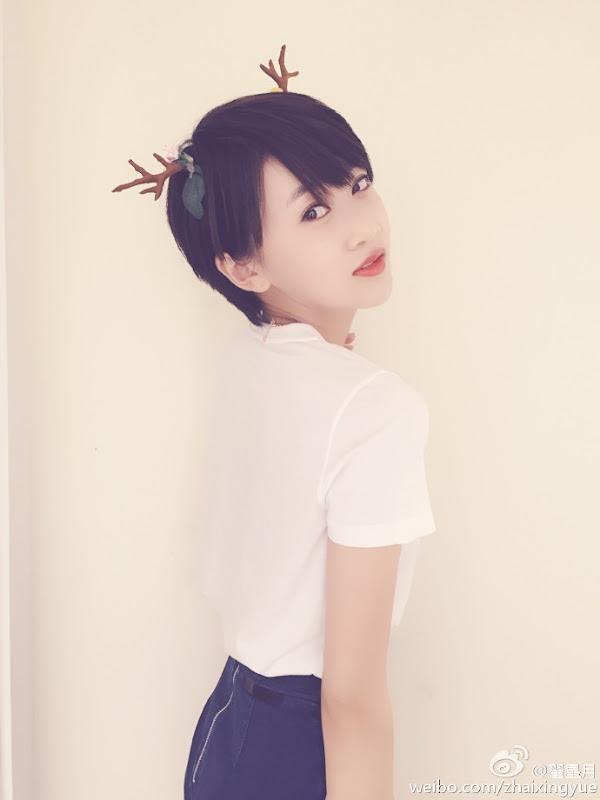 Di Xingyue  Actor