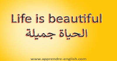 Life is beautiful الحياة جميلة