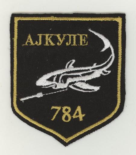 SerbianAF 784 PPHE v2.JPG