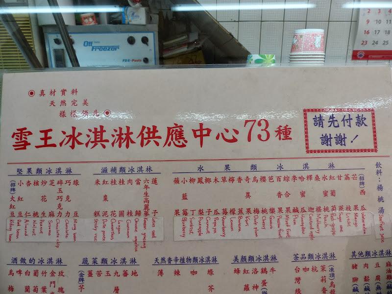 Taipei Zhong Shan Hall et Ximending - P1020668.JPG