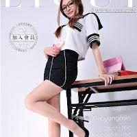 LiGui 2014.05.31 网络丽人 Model 小杨幂 [35P] cover.jpg