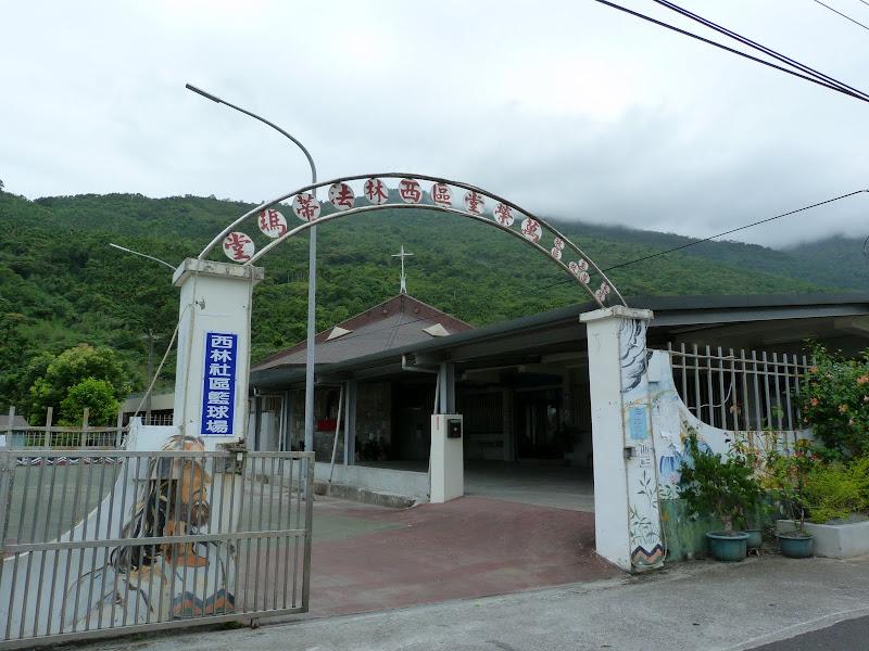 Deuxième lieu de culte dans ce petit village