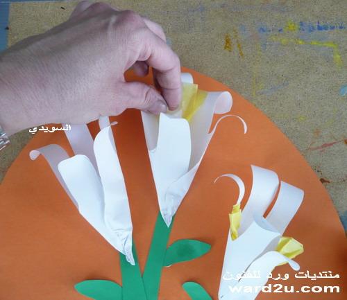 طريقة عمل حديقه من ورق ملون تربيه فنيه