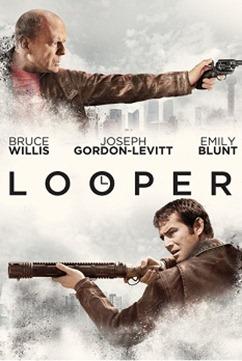 LOOPER POSTER (2)