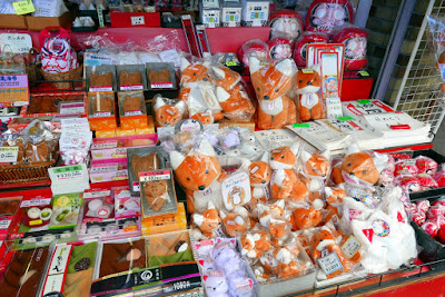 Lots of fox items to purchase at Fushimi Inari Shrine at the shops just outside