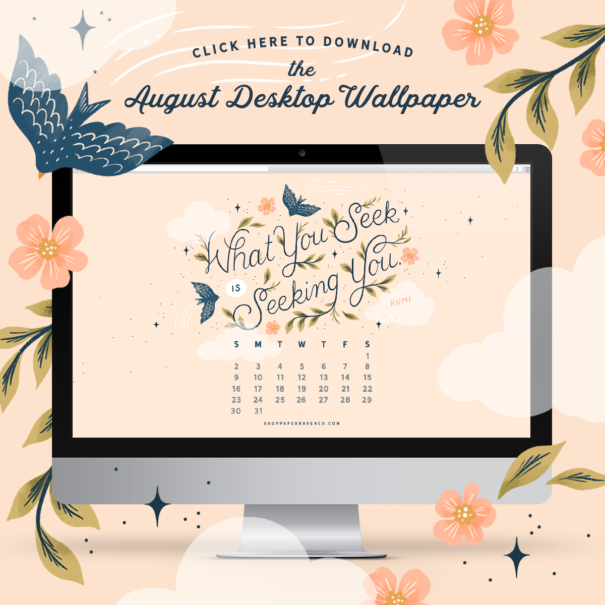 August 2020 Illustrated Desktop Wallpaper by Paper Raven Co. | www.ShopPaperRavenCo.com #dressyourtech #desktopwallpaper #desktopdownload