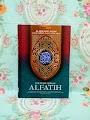 al-quran, al-quran tafisr perkata, al-quran tafsir perkata al-fatih, al-quran al-fatih tafsir perkata, tafsir al-quran, tafsir perkata al-quran