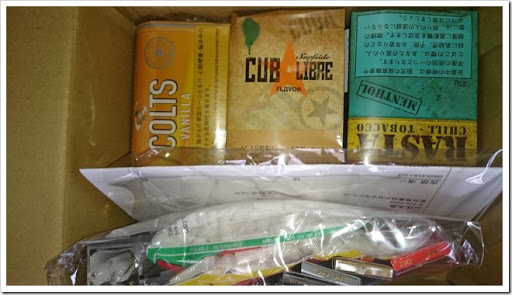 DSC 2715 thumb%25255B2%25255D - 【iQOS超え】タバコ葉を燻す新型ロースター「-九雲- by 巻正」レビュー【新世代電子タバコ、Ploomtechもいらない電子煙管】