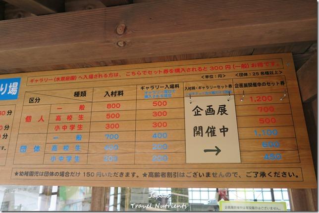 日本四國高松景點博物館  四國村 (3)