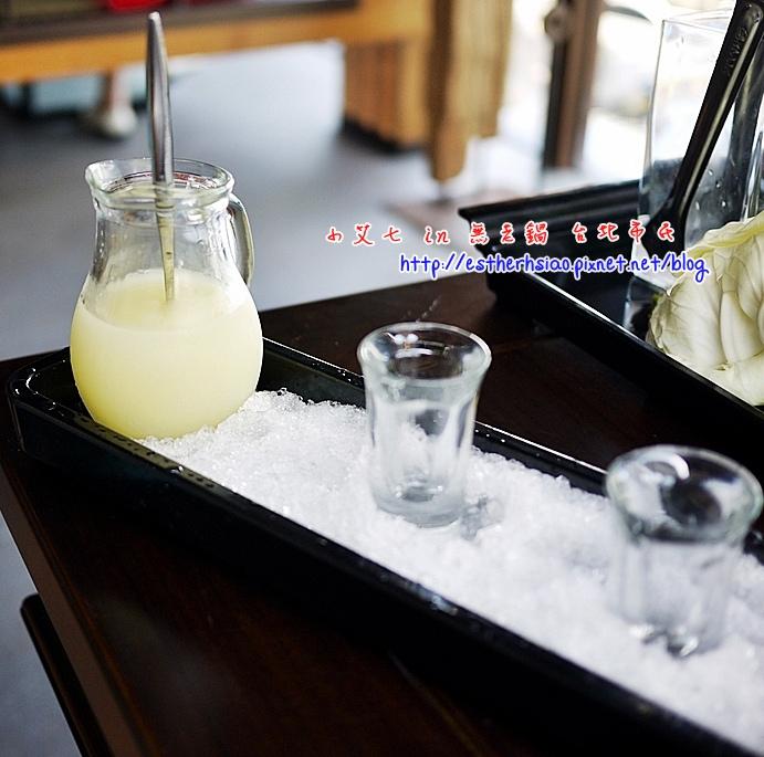 44 水蜜桃冰沙