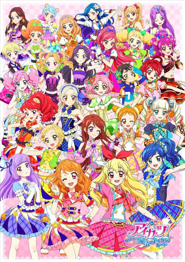 파일:external/newsimg.music-book.jp/extention.jpg