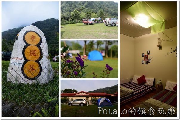 寧妮谷民宿‧露營地