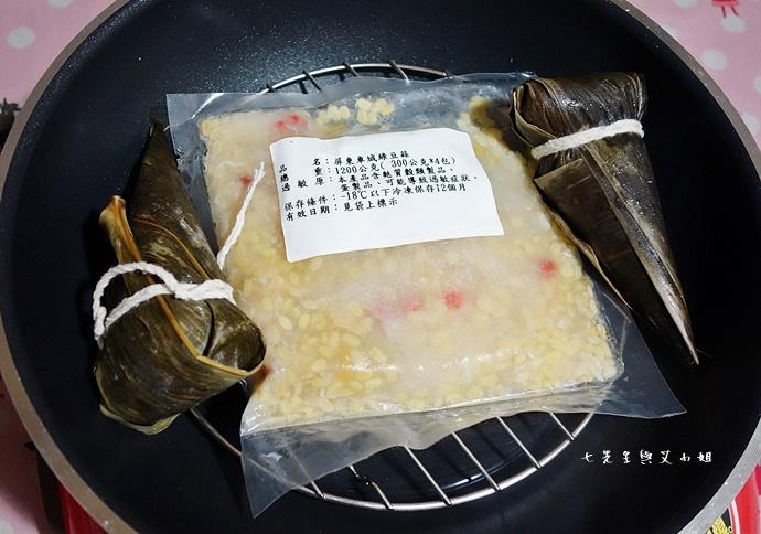 9 7-11端午名粽大賞預購 三星翠玉蔥抓餅 阿美飯店桂花干貝粽 屏東車城綠豆蒜