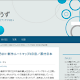 IE8:CSS3 PIE適応前