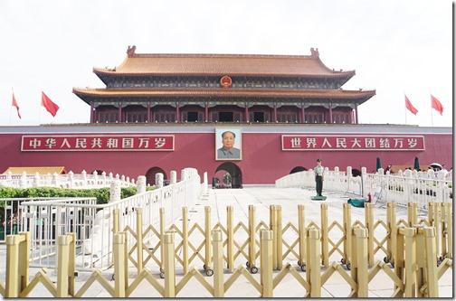 China299