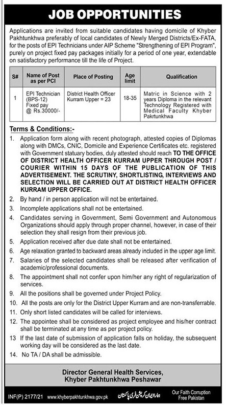 This page is about KPK Health Department Jobs May 2021 Latest Advertisment. KPK Health Department invites applications for the posts announced on a contact / permanent basis from suitable candidates for the following positions such as EPI Technician. These vacancies are published in The News Newspaper, one of the best News paper of Pakistan. This advertisement has pulibhsed on 02 May 2021 and Last Date to apply is 15 May 2021.