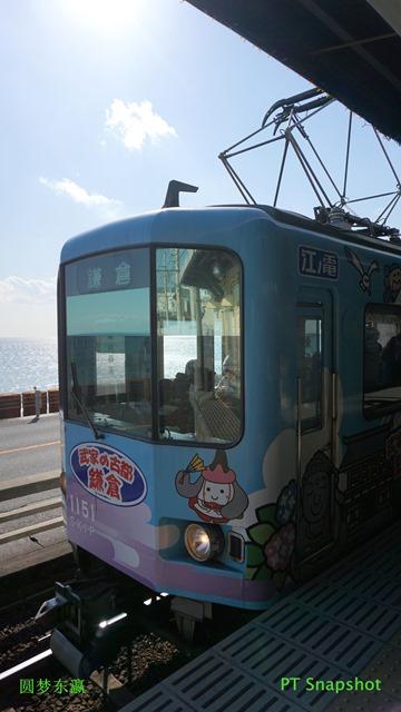 江之电另外一种车厢