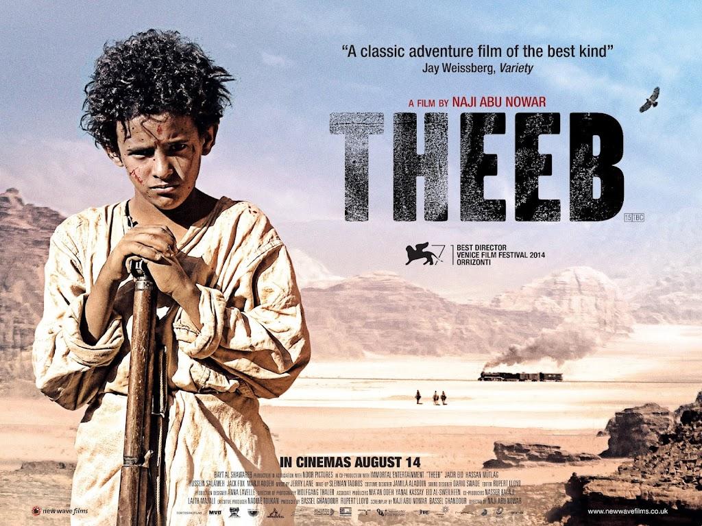 Ο λύκος της ερήμου (Theeb) Wallpaper