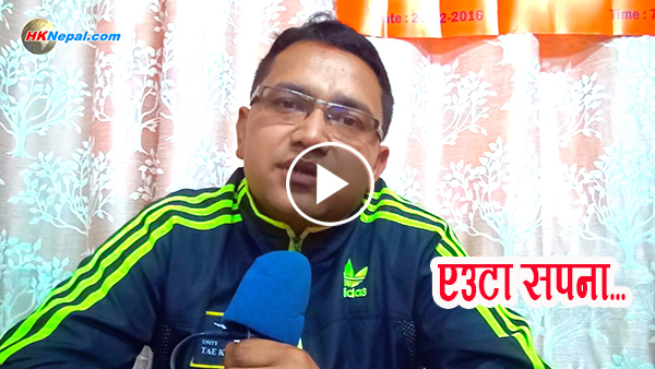 Interview: Ashok Khadka, President / Chief Instructor at Nepalese Taekwondo Academy