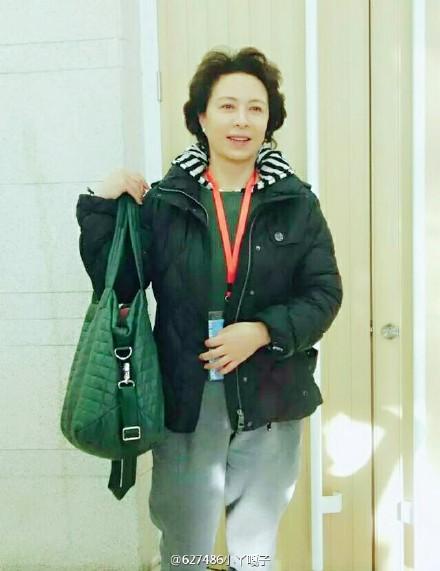 Liu Jia China Actor