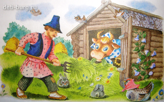 русская народная сказка петушок и бобовое зернышко