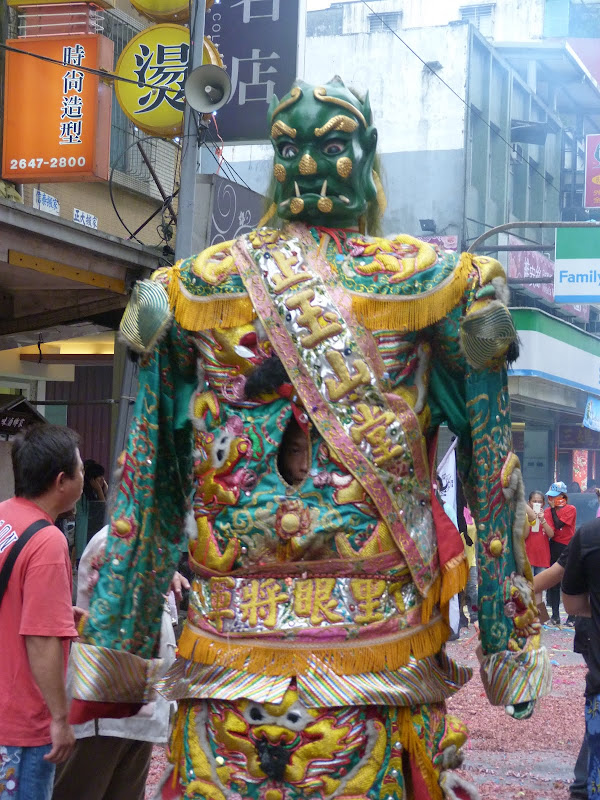 Ming Sheng Gong à Xizhi (New Taipei City) - P1340185.JPG