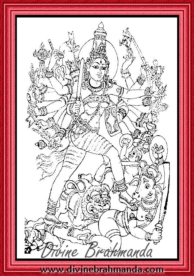 Soundarya Lahari Sloka, Yantra & Goddess For Quick Cure Of Small Pox - 50