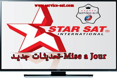 جديد موقع starsat