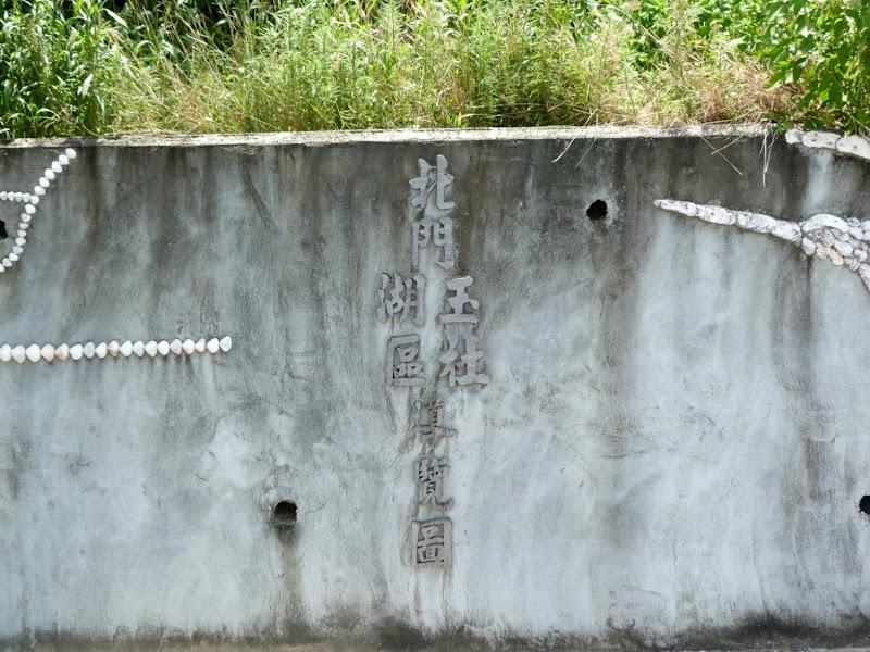 Tainan, vers Beimen. J 4 - P1200937.JPG