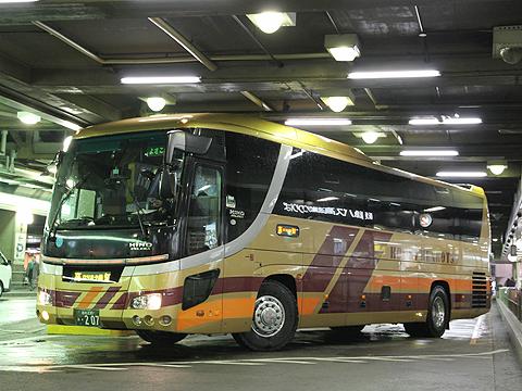 高知県交通「よさこい号」 ・207