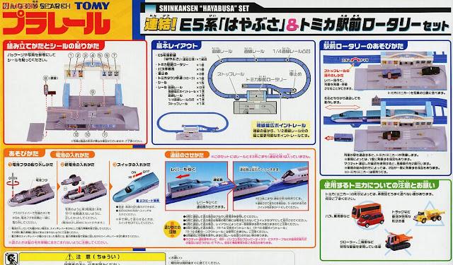 Thiết kế sinh động của Bộ tàu hỏa Shinkansen Hayabusa và nhà ga quay xe Tomica Station Rotary