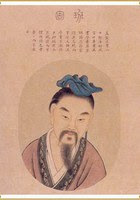 Ban Gu Author