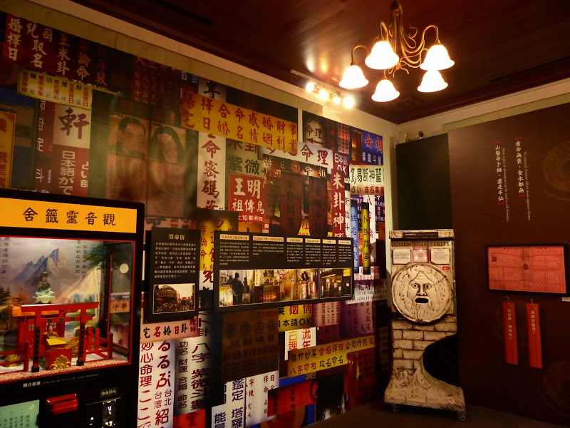 Fortune Tellers, Diseurs de bonne aventure Taïwanais - P1040278.JPG