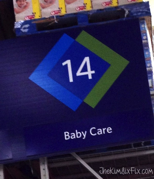 Baby care aisle of sams club