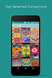 Latest Rangoli Design - 2018 - náhled
