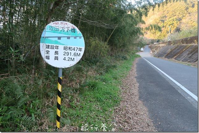 日本四國 中村 四萬十川 (70)