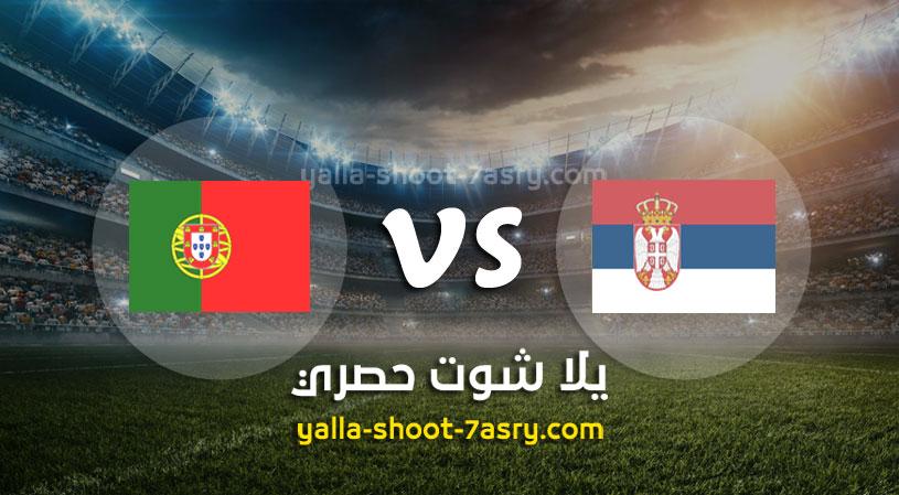 مباراة صربيا والبرتغال