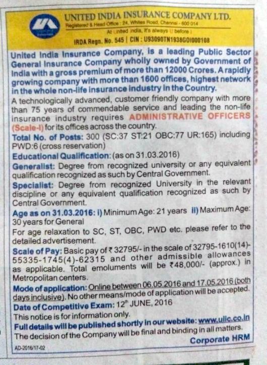 UIIC-AO-Recruitment-Notification,UIIC AO recruitment 2016,United India Insurance Company Recruitment