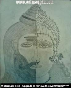 ardhanarishwar.jpg